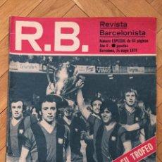 Coleccionismo deportivo: REVISTA BARÇA NUMERO ESPECIAL 15 MAYO 1974 BARCELONA CAMPEON DE LIGA CON POSTER CENTRAL. Lote 67167945