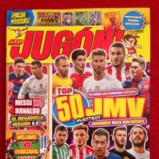 Coleccionismo deportivo: REVISTA JUGON FUTBOL Nº 117 NUMERO MESSI RONALDO EURO 2016. Lote 210167242