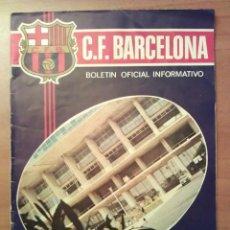 Coleccionismo deportivo: 1971 C.F. BARCELONA BOLETÍN OFICIAL. Lote 71491535