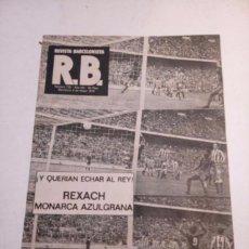 Coleccionismo deportivo: REVISTA BARCELONISTA Nº735 MAYO 1979. Lote 71723983
