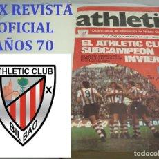 Coleccionismo deportivo: 25X REVISTA OFICIAL ATHLETIC CLUB DE BILBAO - DEL 13 AL 37 ENCUADERNADAS - FUTBOL AÑOS 70 -POSTER -. Lote 72048991