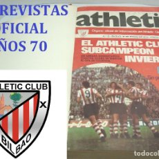 Coleccionismo deportivo: 13X REVISTA OFICIAL ATHLETIC CLUB DE BILBAO - DEL 0 AL 12 ENCUADERNADAS - FUTBOL AÑOS 70 -POSTER -. Lote 72051111