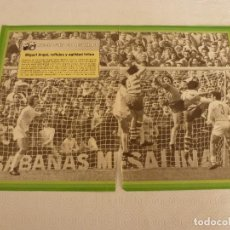 Coleccionismo deportivo: 10 RECORTES PRENSA MIGUEL ANGEL(REAL MADRID)-LOTE 2-VER FOTOS.. Lote 72115291