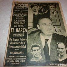 Coleccionismo deportivo: LEAN(13-6-60)ESPAÑOL 3 SPORTING LISBOA 3!!!MALLORCA 0 ELCHE 1,VOLTREGÁ CAMPEÓN ESPAÑA!!!. Lote 73656175