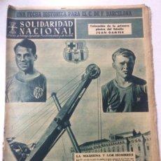 Colecionismo desportivo: DIARIO SOLIDARIDAD NACIONAL FALANGE JONS, ESPECIAL PRIMERA PIEDRA NOU CAMP, MARZO 1954, FC BARCELONA. Lote 75721155