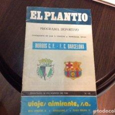Coleccionismo deportivo: PROGRAMA OFICIAL EL PLANTIO BURGOS CF-BARCA TEM 79-80. Lote 75741271