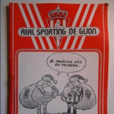 Coleccionismo deportivo: REAL SPORTING DE GIJON. BOLETIN INFORMATIVO. Nº 20. ENERO 1977.. Lote 77287029