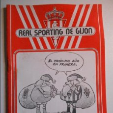 Coleccionismo deportivo: REAL SPORTING DE GIJON. BOLETIN INFORMATIVO. Nº 20. ENERO 1977.. Lote 77287073