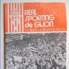 Coleccionismo deportivo: REAL SPORTING DE GIJON. BOLETIN INFORMATIVO. MAYO 75.. Lote 77287353