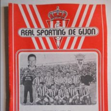 Coleccionismo deportivo: REAL SPORTING DE GIJON. BOLETIN INFORMATIVO. Nº 28. MAYO, 77.. Lote 77287621