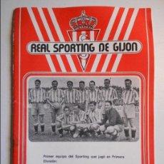 Coleccionismo deportivo: REAL SPORTING DE GIJON. BOLETIN INFORMATIVO. Nº 26. ABRIL, 77.. Lote 77287789