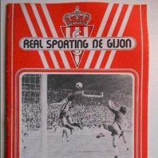 Coleccionismo deportivo: REAL SPORTING DE GIJON. BOLETIN INFORMATIVO. Nº 23. FEBRERO, 77.. Lote 77287849
