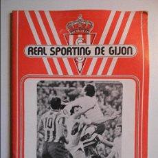 Coleccionismo deportivo: REAL SPORTING DE GIJON. BOLETIN INFORMATIVO. Nº 21. ENERO, . Lote 77288053