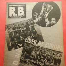 Collectionnisme sportif: RESERVADO ANGEL LOTE 43 REVISTAS BARCELONISTA RB AÑOS 1977-1978-1979-1980 - BARÇA. Lote 221884032