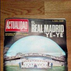 Coleccionismo deportivo: REVISA ACUALIDAD EL REAL MADRID YE-YE HISTORIA DE LA SEIS COPAS DE EUROPA. Lote 78665969