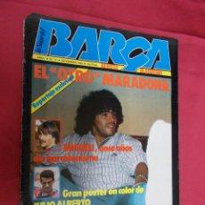 Coleccionismo deportivo: LA SAGA DEL BARÇA. REVISTA AZULGRANA. EL OTRO MARADONA. POSTER DE JULIO ALBERTO.. Lote 78941937