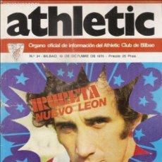 Coleccionismo deportivo: REVISTA OFICIAL DEL ATHLETIC CLUB BILBAO. POSTER PLANTILLA ATHLETIC 1975. AÑOS 70. Nº 34. FÚTBOL.. Lote 79920757