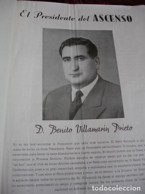 Coleccionismo deportivo: EL BETIS CAMPEON HOMENAJE ASCENSO A PRIMERA 1957-58.GRAN FOLIO FOTOS BUEN ESTADO EN GENERAL - Foto 6 - 80445873