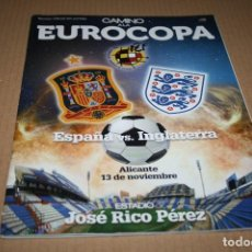 Coleccionismo deportivo: REVISTA OFICIAL EUROCOPA ESPAÑA - INGLATERRA . Lote 80530613