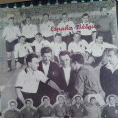 Coleccionismo deportivo: TROFEO REVISTA DEPORTIVA DE ANDALUCIA Nº 212 ENERO DE 1949. Lote 83031536