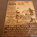 Coleccionismo deportivo: (ML)LEAN(25-5-59)BOMBA EN CASO KUBALA,COPA BETIS 0 BARÇA 6,ESPAÑOL-SABADELL,R.C.MARITIMO NUEVA SEDE. Lote 83323376