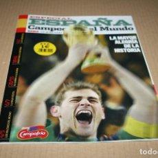 Coleccionismo deportivo: ESPECIAL ESPAÑA CAMPEONA DEL MUNDO SUDAFRICA 2010 MARCA EL MUNDO. Lote 83966840