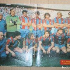 Coleccionismo deportivo: POSTER BARCELONA CAMPEÓN COPA 1981 REVISTA DIEZ MINUTOS. Lote 84625044