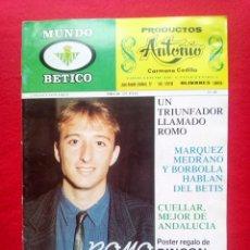 Coleccionismo deportivo: REAL BETIS BALOMPIE REVISTA MUNDO BETICO Nº 49 250 GRS. Lote 86186080