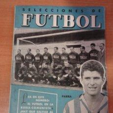 Coleccionismo deportivo: RCD ESPAÑOL PARRA REVISTA SELECCIONES DE FUTBOL NUM 2 DICIEMBRE 1951 TIENE 128 PAGS. Lote 86252044