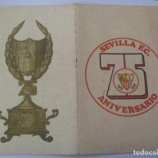 Coleccionismo deportivo: SEVILLA F.C. 75º ANIVERSARIO ( 1905-1980 ). PEQUEÑA PUBLICACION CONMEMORATIVA . Lote 86281836