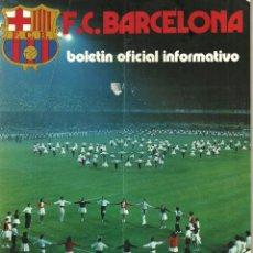 Coleccionismo deportivo: F.C. BARCELONA - BOLETÍN OFICIAL INFORMATIVO - ENERO-MARZO / AÑO VI - Nº 46 - 1975. Lote 86360116