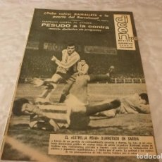 Coleccionismo deportivo: (ML)DICEN(2-2-62)!!! COPA FERIAS ESPAÑOL 2 ESTRELLA ROJA 1 !!! PESUDO(BARÇA). Lote 86703544