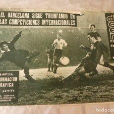 Coleccionismo deportivo: (ML)DICEN (12-12-59)COPA FERIAS BARÇA 3 BELGRADO 1 !!!A LA FINAL CONTRA EL BIRMINGHAM !!!. Lote 86813600