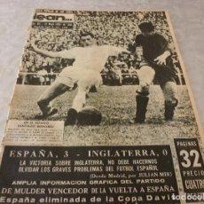 Coleccionismo deportivo: (ML)LEAN(16-5-60)ESPAÑA 3 INGLATERRA 0,MARRUECOS 3 ESPAÑA(B)3,ESPAÑOL 0 FLAMENGO 1.I TROFEO FUNDADOR. Lote 87535072