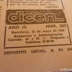 Collectionnisme sportif: (ML)DICEN (13-5-60) EN SARRIÁ ESPAÑOL 1 FLAMENGO 0.. Lote 87621040