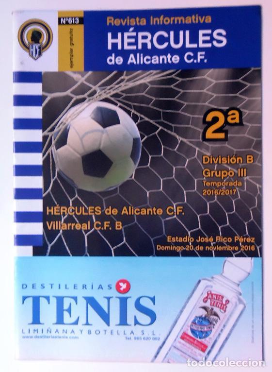 REVISTA FUTBOL HERCULES DE ALICANTE-VILLARREAL DE CASTELLON ESTADIO RICO PEREZ 2016 (Coleccionismo Deportivo - Revistas y Periódicos - otros Fútbol)