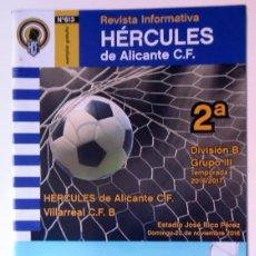 Coleccionismo deportivo: REVISTA FUTBOL HERCULES DE ALICANTE-VILLARREAL DE CASTELLON ESTADIO RICO PEREZ 2016. Lote 88899996