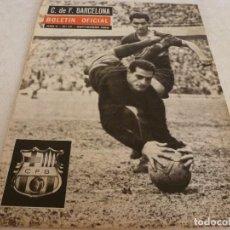 Coleccionismo deportivo: BARÇA(6-1963)GIRA BARÇA POR AMÉRICA,ISMAEL COMAS(BARÇA)NUEVO BARÇA 63-64.. Lote 143606568