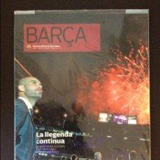 Coleccionismo deportivo: REVISTA OFICIAL DEL FC BARCELONA Nº 45 JUNY / JULIOL 2010 - PRECINTADA. Lote 89629892