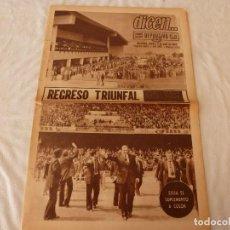 Coleccionismo deportivo: DICEN(9-4-74)!!BARCELONA RECIBIÓ AL BARÇA FLAMANTE CAMPEÓN LIGA 73-74 CATORCE AÑOS DESPUÉS !!!. Lote 89709732