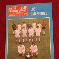 Coleccionismo deportivo: REVISTA OFICIAL REAL MADRID 228 MAYO 1969 CAMPEON DE LIGA PIRRI SELECCION FRANCESA . Lote 89808220