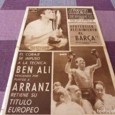 Coleccionismo deportivo: DICEN (23-9-66)BARÇA RECIBIDO COMO CAMPEÓN COPA FERIAS!!!PUJOL EL HÉROE!!!PACO GENTO(R.MADRID).. Lote 90787550