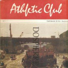 Coleccionismo deportivo: REVISTA-FASCÍCULO, ATHLETIC CLUB DE BILBAO, Nº 1, TEMPORADA 83/84, RECIBIMIENTO, FÚTBOL. Lote 91553050