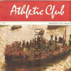 Coleccionismo deportivo: REVISTA-FASCÍCULO, ATHLETIC CLUB DE BILBAO, Nº 4, TEMPORADA 82/83, RECIBIMIENTO, FÚTBOL. Lote 91553455
