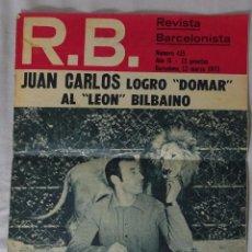 Coleccionismo deportivo: R.B. Nº 415 MARZO 1973. ATH. BILBAO 0 BARCELONA 1. Lote 92747960