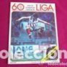 Coleccionismo deportivo: FASCICULO Nº 15 CON POSTER DEL SPORTING GIJON 60 AÑOS DE CAMPEONATO NACIONAL DE LIGA . Lote 92924445