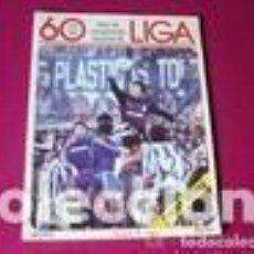 Coleccionismo deportivo: FASCICULO Nº 16 CON POSTER DEL ESPAÑOL 60 AÑOS DE CAMPEONATO NACIONAL DE LIGA . Lote 92924505