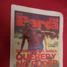 Coleccionismo deportivo: TOT BARÇA. Nº 1. 20 ENERO 1979. EL DRAMA DEL BARÇA EN PORTADA. ENTREVISTA MARADONA.. Lote 94315702