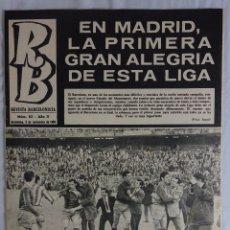 Coleccionismo deportivo: R.B. Nº 83 NOVIEMBRE 1966. AT. MADRID 0 BARCELONA 1. Lote 94598407