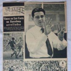 Coleccionismo deportivo: REVISTA BARÇA. Nº 72 MAYO 1957. BARCELONA 8 AT. MADRID 1. Lote 95741159